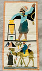 VTG ART DECO/MCM EGYPTIAN REVIVAL PATCHWORK APPLIQUE TAPESTRY WALL HANGING 35x18