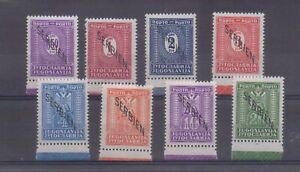 Serbia 1941 Postage Due set  unmounted mint