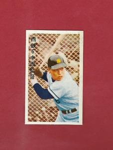 FUTOSHI NAKANISHI (HOF)--VINTAGE 1963 JAPANESE  BASEBALL MENKO CARD