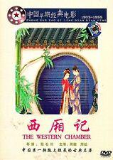 The Western Chamber All Region DVD Zhou Xuan, Zhou Qi, Zhang Shichuan NEW UK R2