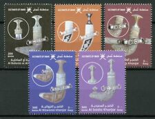 More details for oman 2019 mnh omani khanjars traditional daggers 5v set weapons cultures stamps