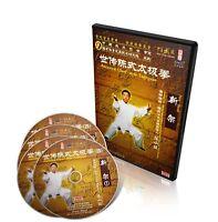 Chen Style Tai Chi Collection Series - New Frame Taijiquan - Chen Xiaowang 4DVDs