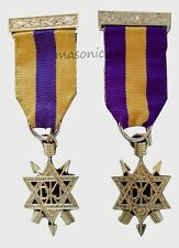 masonic regalia-MASONIC JEWELS-ORDER OF THE SECRET MONITOR 1ST/2ND DEGREE MEMBER