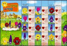 ISRAEL 2013 - PASSOVER - HAPPY SPRING HOLIDAY GREETINGS - GENERIC SHEET - MNH