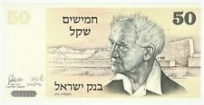 Israel, 50 Shequalim David Ben Gurion 1978 (Unc) #1351
