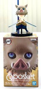 Bandai Demon Slayer Anime Petit Q Posket V2 Figure Toy Inosuke Hashibira BP19865