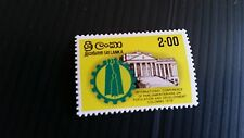 Sri Lanka 1979 SG 677 International conf neuf sans charnière