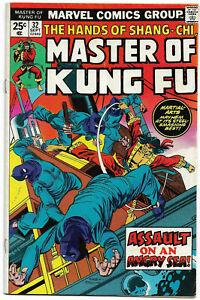 MASTER OF KUNG FU#32 VF 1975  SHANG-CHI MARVEL BRONZE AGE COMICS