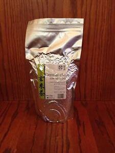 Yamamotoyama Green Tea Leaves Genmai Cha w. Matcha 2.2lb Brown Rice Bag