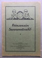 Schweizer Fibel, Elisabeth Müller Prinzessin Sonnenstrahl, Fibeln