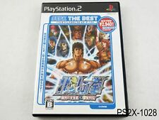 Hokuto no Ken Raou Gaiden Best Playstation 2 Japanese Import PS2 US Seller B