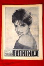 ROSSANA PODESTA ON COVER 1961 RARE EXYU MAGAZINE