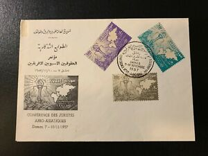 Syria - Afro Asiatic Jurists FDC First Day Cover (1957) VF