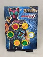 Masked Kamen Rider Erasers Set of 7 Characters And Symbols