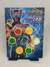Masked Kamen Rider Erasers Set of 7 Characters And Symbols