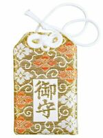 Lucky charm Omamori Passing prayer · Talisman bag of traffic safety japan