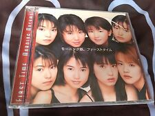 Morning Musume - First Time album (CD) jpop/j-pop momusu 1998