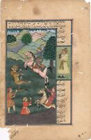 Indian Miniature Painting Of Mughal Emperor Hunting The Tiger With Friends