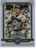 Hideki Matsui 2019 Topps Museum 5x7 #64 /49 Yankees