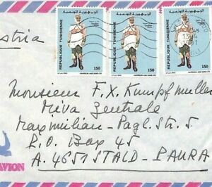TUNISIA Air Mail Cover MIVA MISSIONARY Austria 1991 {samwells-covers} CA381