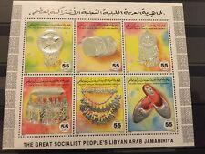 Libya 1992 MNH SS Silver Jewelry