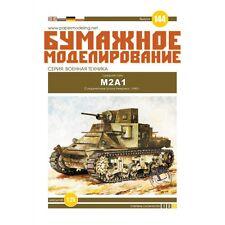 PAPER MODEL KIT MILITARY ARMOR MEDIUM TANK M2A1 1/25 OREL 144
