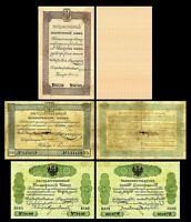 Russie - 2x 3, 5, 25 Roubles - Edition 1840 - Reproduction - 56