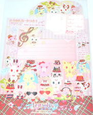 Sanrio Jewelpet Japan 2011 Letter Stationery Set New Packaging