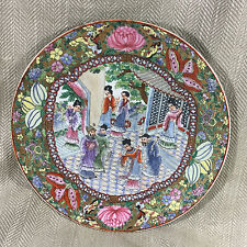 Large Chinese Charger Plate Dish Hand Painted Famille Rose Oriental Centerpiece & Buy Vintage Reproduction Antique Chinese Plates | eBay