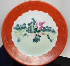 """Old late 19th century Chinese marked porcelain hand painted plate 10"""""""