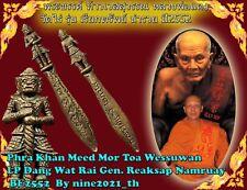 Meedmor Phra Khan Giant Ancient Wessuwan  LP Dang Thai Amulet Old Wat Antique -