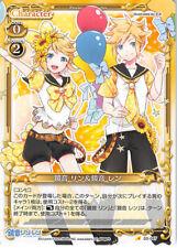Vocaloid Hatsune Miku Trading Card Precious Memories 03-047 C Len Kagamine Rin