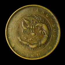 1902-1905 China Kiangsu Kiang-Soo Province 10 Cash Y# 162.7