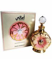 AMAALI BY SWISS ARABIAN PERFUME OIL/ATAR APPLE FLORAL MUSK AMBER WOOD 15ML