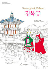 Korean Culture, Gyeongbok Palace Coloring Book
