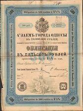 DECO => Ville d'ODESSA 500 roubles (UKRAINE RUSSIE) (D)