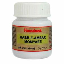 Hamdard Habb-e-Amber Momyaee 10 Pills 4 Packs For men sexual wellness Free ship