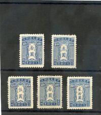 CHINA, FORMOSA Sc J1-5(SG D51-5)(*)F-VF NGAI 1948 POSTAGE DUE SET $23