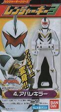 Japan BANDAI Kaizoku Sentai GOKAIGER Ranger Key ABARE-KILLER Candy Toy