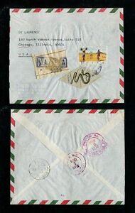 Portuguese Guinea Guine 1973 REG. Cover to USA, SNAKES ANIMALS SPORTS