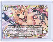 Aquarian Age BREAK CARD No. 1002 prism foil signed TCG anime card Japan version