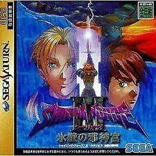 Shining Force III Scenario 3 Japan SEGA Saturn 1998