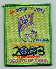 2003 SCOUTS OF CHINA (TAIWAN) Jamboree On the Air & Internet JOTA Scout Patch G