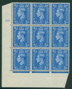 1941 2½d light ultramarine corner marginal Cyl 239 block of nine with flaw (UM)