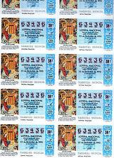 España Loteria Nacional Navidad año 1990 (BP-830)