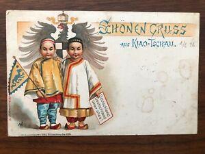 CHINA OLD POSTCARD CHINESE CHILDREN KIAOTSCHAU TSINGTAU TO GERMANY 1898 !!