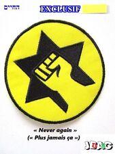 PATCH ECUSSON JEWISH DEFENSE LEAGUE JDL MEIR KAHANE ISRAEL - 8 CM  - EXCLUSIF