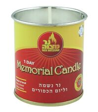 1 Day Memorial CANDLE . . . metal tin pillar single wick wax.... BURNS 26 HOURS!