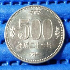 2009 Japan Year 21 (Heisei) 500 Yen (¥500) Paulownia Plant Coin