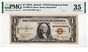 $1 1935 A Hawaii Silver Certificate War Time WWII Emergency RARE F-C FC Block
